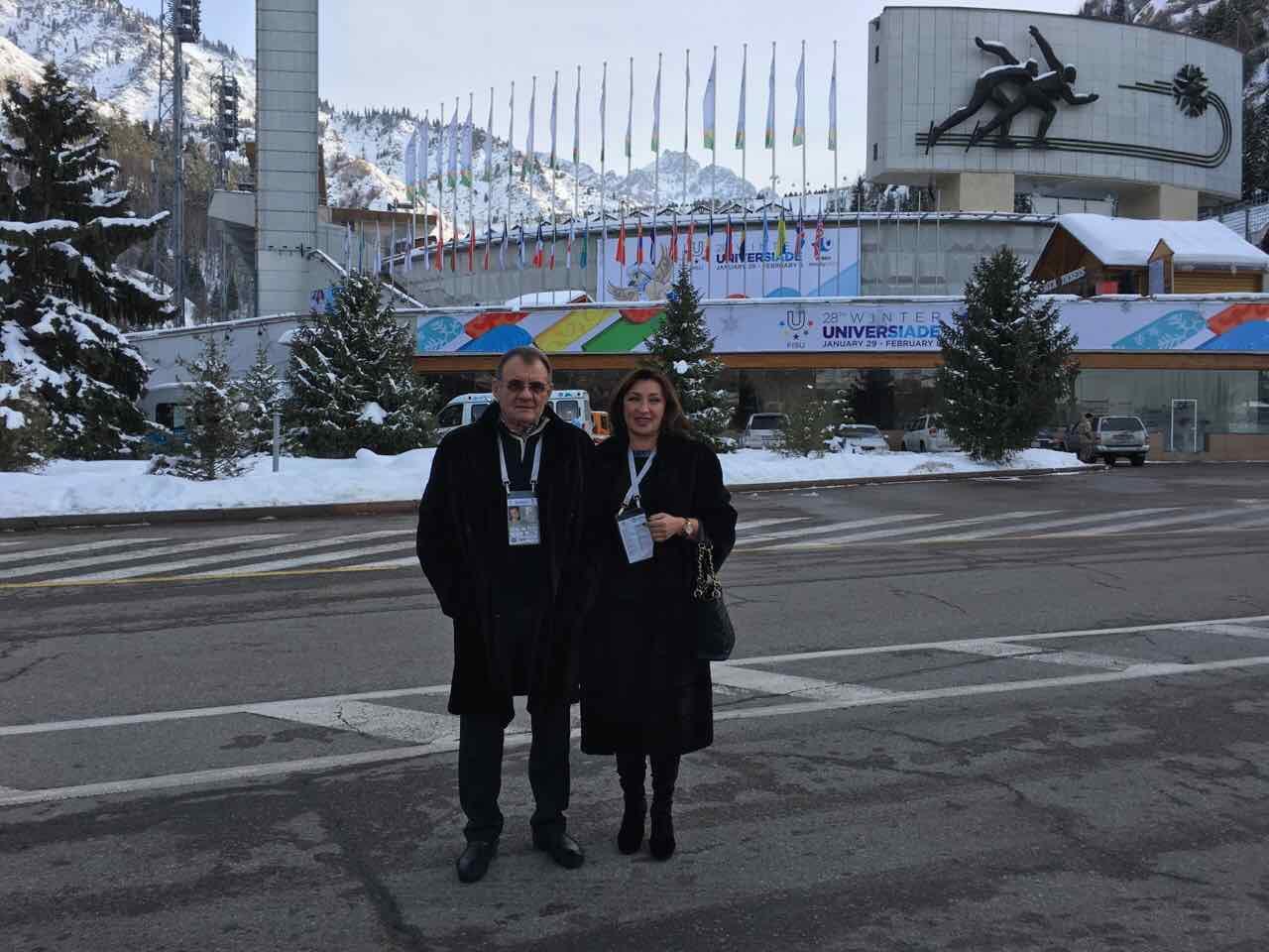 Про участь у Всесвітній конференції FISU «Університетський спорт: здоров'я і майбутнє суспільства»