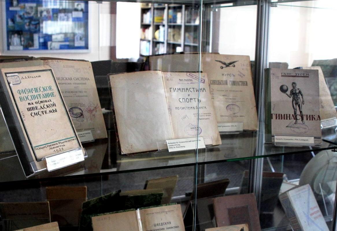 Бібліотека історичні фонди