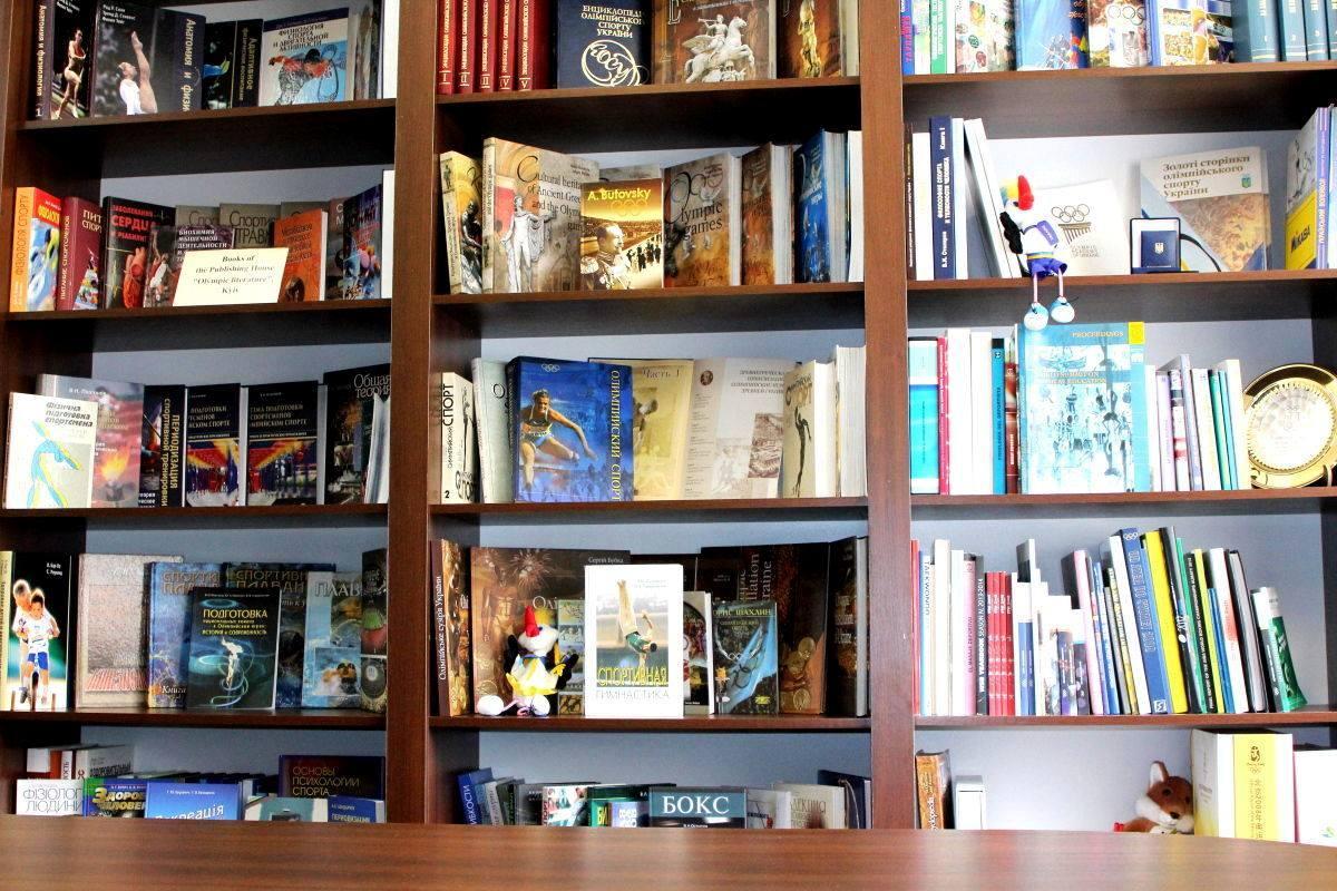 Бібліотека все нове