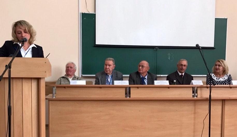 Про проведення X Міжнародної науково-практичної конференції