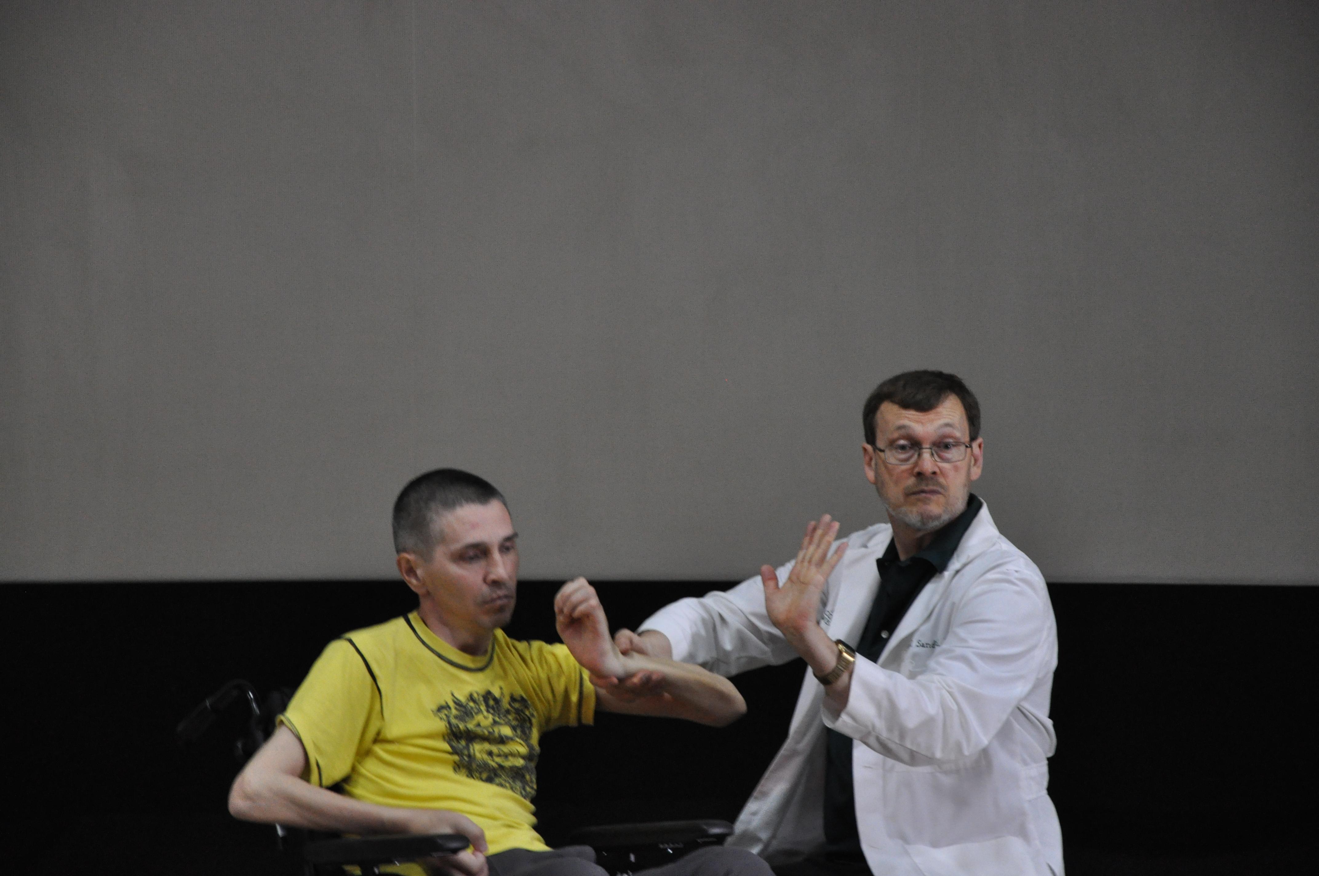 Кафедра фізичної реабілітації