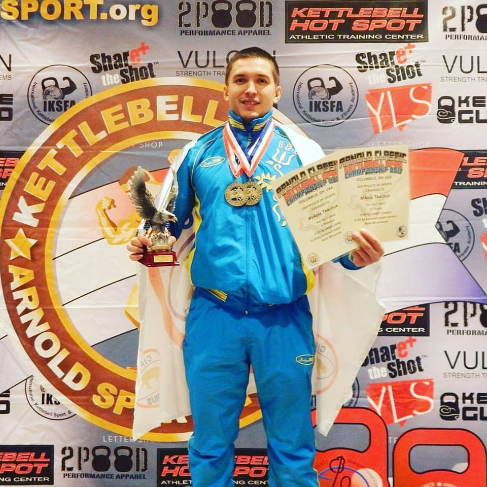 Вітаємо абсолютного чемпіона з гирьового спорту міжнародного турніру «Arnold Classic-2017» Миколу Ткачука