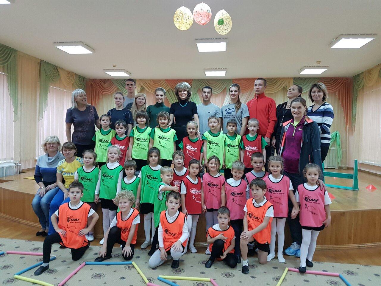 Про проведення спортивного свята за міжнародним проектом «Дитяча легка атлетика»