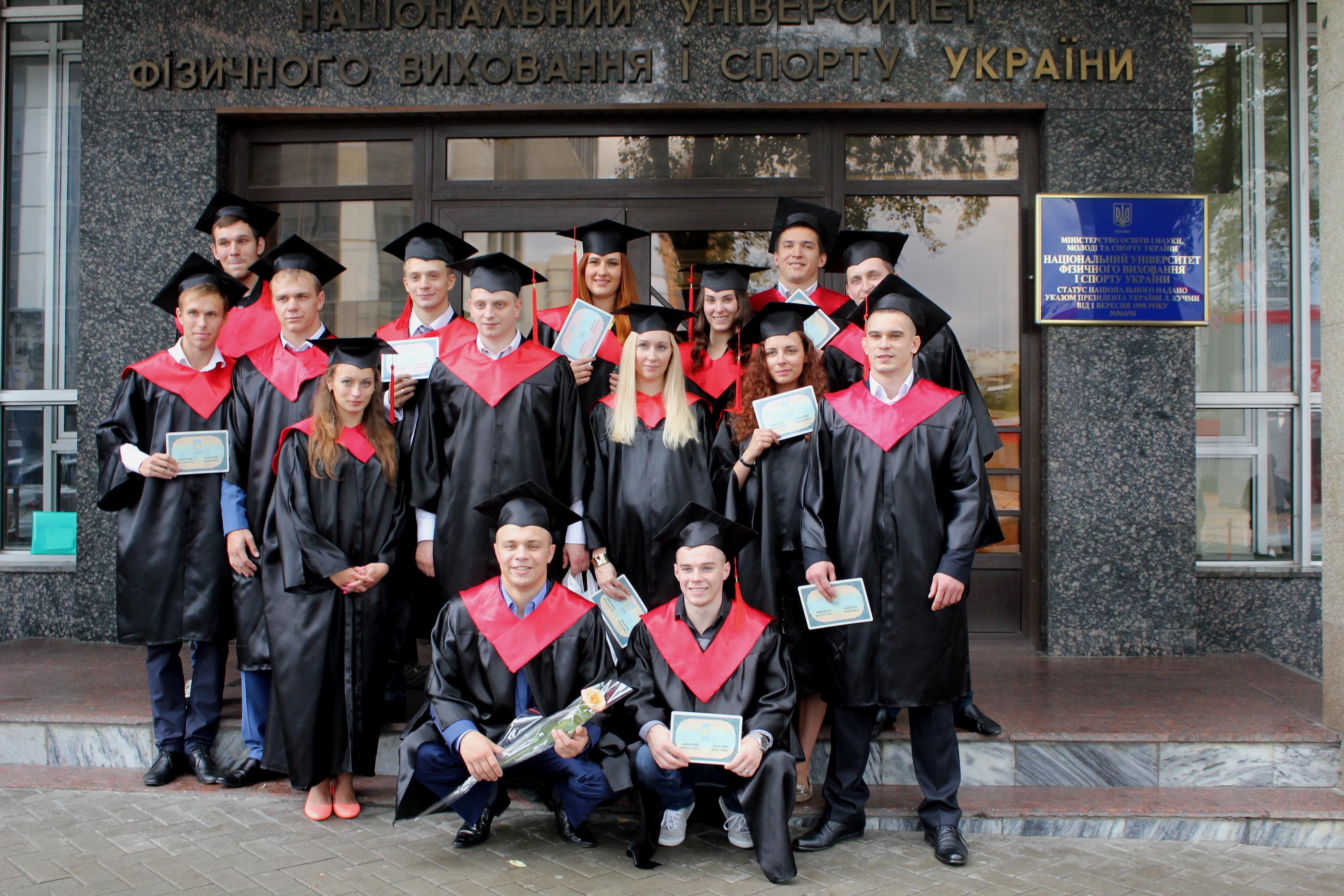 Кафедра біомеханіки та спортивної метрології