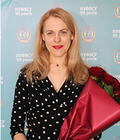 Кенсицька Ірина Леонідівна