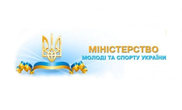 Брифінг та підписання Меморандуму про партнерство та співробітництво між Міністерством молоді та спорту України та Національним університетом фізичного виховання і спорту