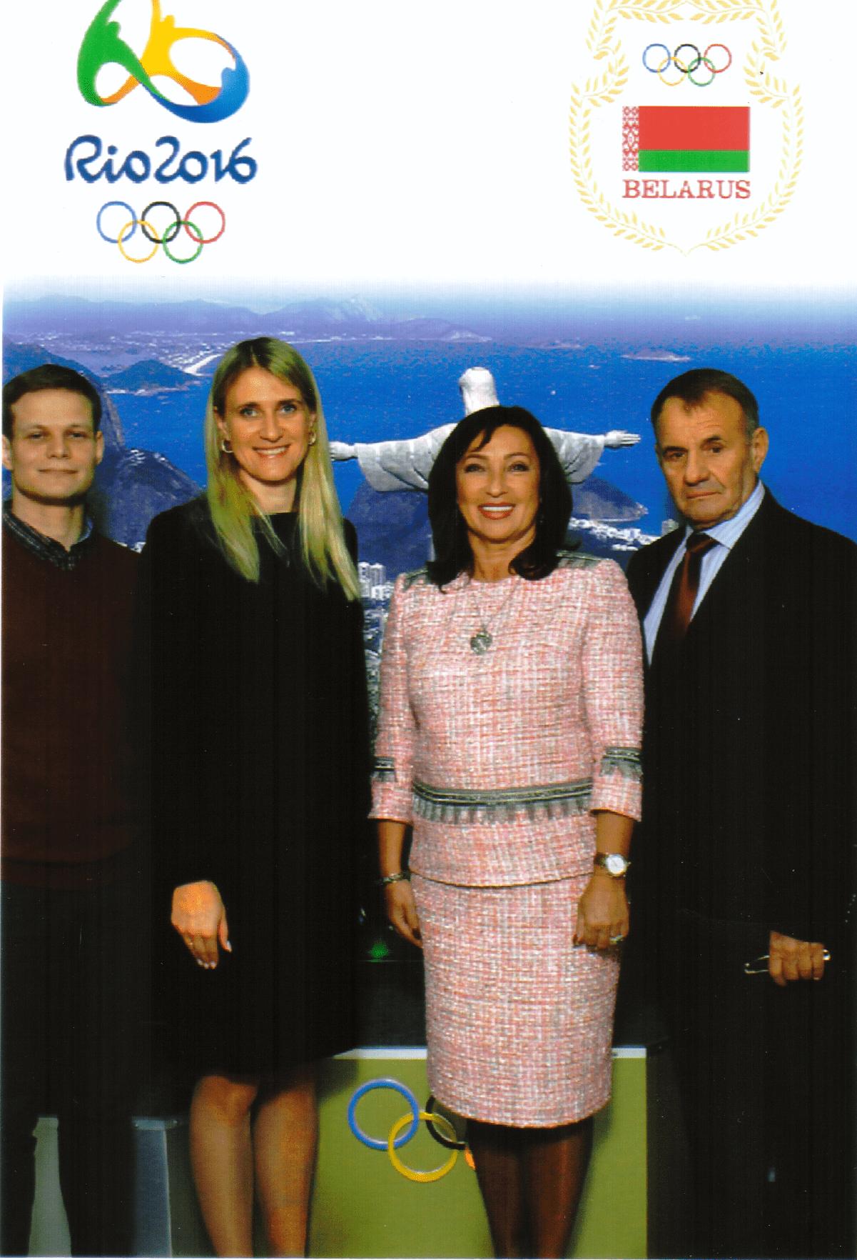 """Міжнародна науково-пактична кронференція """"Олімпійська освіта"""" (м. Мінськ, Білорусь)"""
