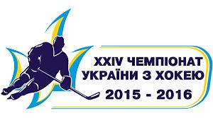 Підсумки XXIV чемпіонату України з хокею з шайбою сезону 2015-2016 рр., у якому взяли участь 29 студентів НУФВСУ